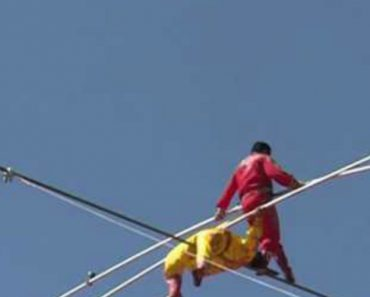 Chinese Tightrope Walker Sets New World Record With Heart-Stopping Stunt 8