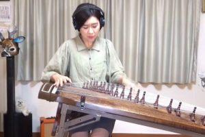 "Gorillaz ""Feel Good, Inc."" Played on Traditional Korean Instrument 12"